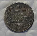 Полтина 1814 год копия 522, фото №3