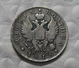 Полтина 1819 год копия 524, фото №2