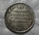 Полтина 1819 год копия 524, фото №3