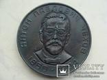 А.П.Чехов. 1860 - 1904 гг., фото №2