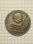 1 рубль 1967 год копия 567, фото №2