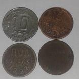 10 копеек 1944, пол копейки 1925, (1927, 2шт), фото №4