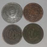 10 копеек 1944, пол копейки 1925, (1927, 2шт), фото №5