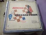 Шахматы и шахматная доска, фото №12