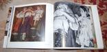 Кричевский альбом, фото №5