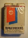 Сигареты Прилукские