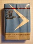 Сигареты Експрес г. Прилуки