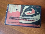 Малогабаритный электрический утюг СССР в коробке, фото №6