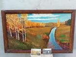 Золотая осень. Копия., фото №2