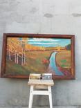 Золотая осень. Копия., фото №7