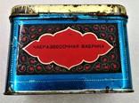 Коробочка Грузинский Чай Экстра РСФСР, фото №6
