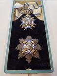 Орден Святого Сави второй степени, фото №2