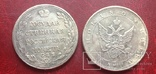 Государственная монета полтина 1802 года СПБ АИ копия, фото №2