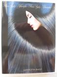 """Прически.От античности до наших дней"" Шарлотта Филл, 2014 год, тираж 3 000, фото №2"