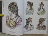 """Прически.От античности до наших дней"" Шарлотта Филл, 2014 год, тираж 3 000, фото №7"