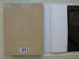"""Прически.От античности до наших дней"" Шарлотта Филл, 2014 год, тираж 3 000, фото №12"