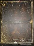 Икона Святого Николая Чудотворца конец 19-го века., фото №7