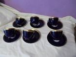 Чайные пары лфз кобальт, фото №2