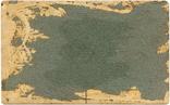 Открытка - фотография с репродукцией, фото №3