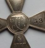 Крест ЗОВО за Кавказ период 1856-1858 гг, фото №2
