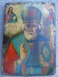 Христов угодник Николай, фото №2