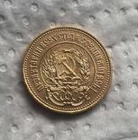 Червонец / сеятель 1977 год ЛМД СССР золото 8,6 грамм 900', фото №3