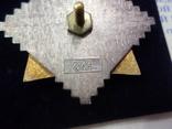 Знак отличный связист №249 с доком в родной коробке  и др., фото №5
