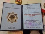 Знак отличный связист №249 с доком в родной коробке  и др., фото №6