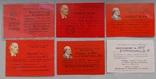 Пять мандатов и приглашение на одного., фото №2