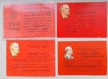 Пять мандатов и приглашение на одного., фото №3