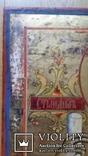 Ікона Св. Апостол Фома, 71,5х34,5 см, фото №4