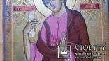 Ікона Св. Апостол Фома, 71,5х34,5 см, фото №5