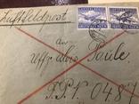 Марки Германии на почтовых открытках, фото №4
