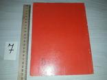 Русские лаки 1964 Палеха,Федоскина,Мстеры,Холуя, фото №4