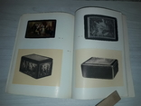 Русские лаки 1964 Палеха,Федоскина,Мстеры,Холуя, фото №3