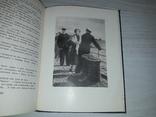 """Танкер """"Дербент"""" Ю.Крымов 1952 худ. Ф.Глебов, фото №7"""
