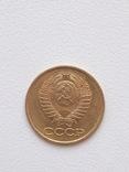 1 копейка 1980 года 2. Л.ст.шт. 4 - внутренние колосья, с длинными, тонкими остями, фото №2