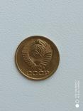 1 копейка 1980 года 2. Л.ст.шт. 4 - внутренние колосья, с длинными, тонкими остями, фото №4