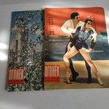 Журналы ,,Огонек,, 1967 год, фото №2