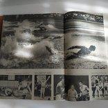 Журналы ,,Огонек,, 1967 год, фото №4