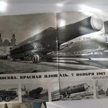Журналы ,,Огонек,, 1967 год, фото №8