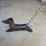 Штопор из СССР , Собака, фото №10