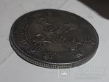 Монета Китая. Копия., фото №7