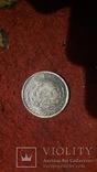 Монета Китая. Копия., фото №8