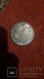Монета Китая. Копия., фото №9