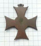 Балканський хрест 1912-1913 року, фото №4
