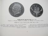 Художественная медаль в Эрмитаже, фото №5