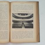 1914 г. Народное образование в России, фото №8