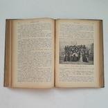 1914 г. Народное образование в России, фото №10