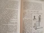 Саморобні прилади з хімії 1967р, фото №4